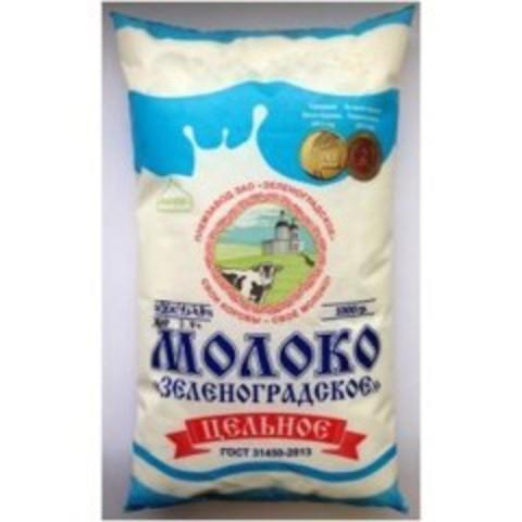 Молоко Зеленоградское 3.5%-4.5% Пакет  ИП