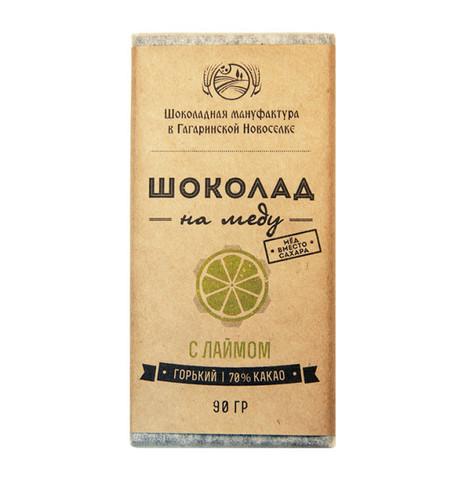 Шоколад на меду с Лаймом 90 г.
