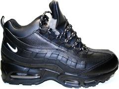 Nike air max 95 мужские зимние