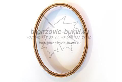 Рамка бронзовая 18х24 см, овальная, Caggiati