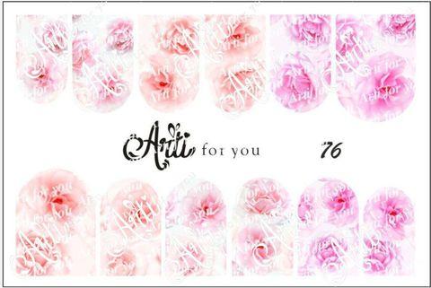 Слайдер наклейки Arti for you 76 купить за 100руб