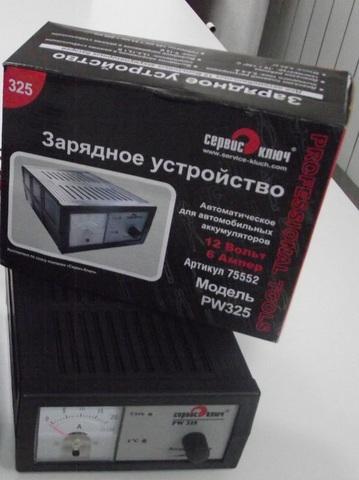Зарядное устройство СЕРВИС КЛЮЧ PW325