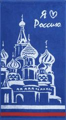Полотенце I love Russia