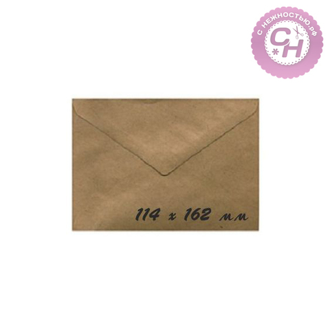 Конверт крафт 11,4*16,2 см, 90 г/м, 1 шт.