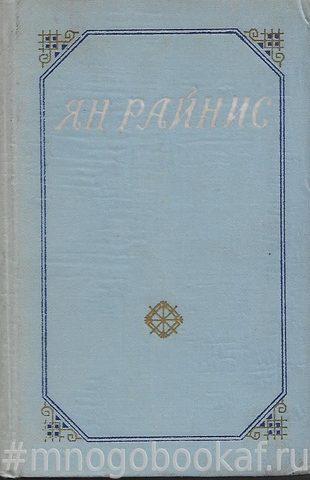 Сочинения в  двух томах, т. 2