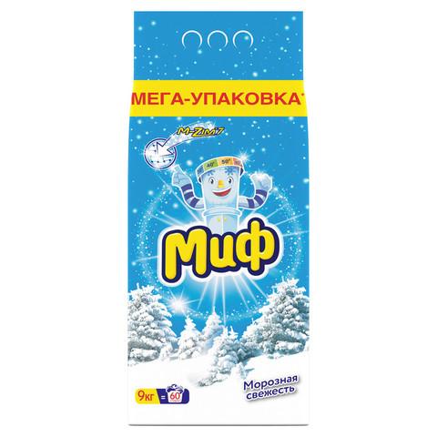 Порошок стиральный автомат Миф Морозная свежесть 9 кг