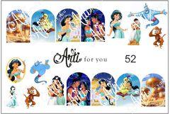 Слайдер наклейки Arti for you №52