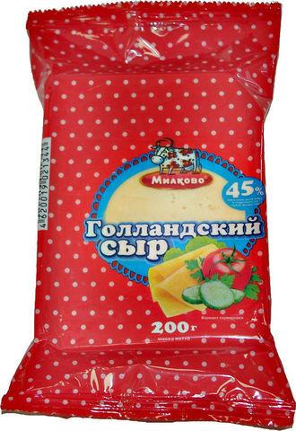 """Сыр """"Милково"""" Голландский 45%, 200г"""