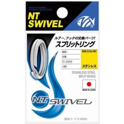 Заводные кольца NT SWIVEL P SPLIT RING (STAIN) E-20