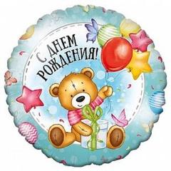 F Круг Милый Мишка С днем рождения (дизайн ООО БРАВО), 18