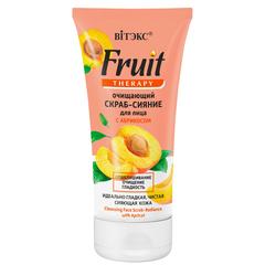 Очищающий скраб-сияние для лица с абрикосом, 150 мл. Fruit Therapy для лица