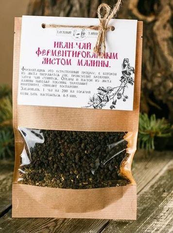 Иван-чай с ферментированным листом малины
