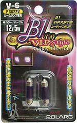 Дополнительные салонные лампочки POLARG V6