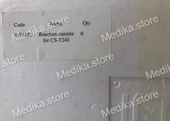Кюветы реакционные измерительные для Дируи (Dirui CS-T240) (CS-300, 400, 600), 120 шт/уп DIRUI industrial Co. Ltd., Китай