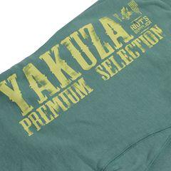 Шорты голубые Yakuza Premium 3028