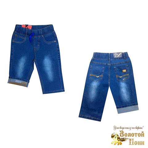 Бриджи джинсовые мальчику (5-10) 210424-B-56334