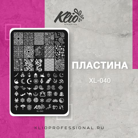 ПЛАСТИНА ДЛЯ СТЕМПИНГА KLIO PROFESSIONAL XL-040
