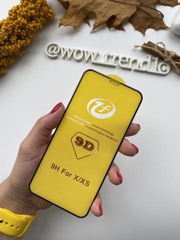 Стекло защитное 9D iPhone XS Max /black/ yellow