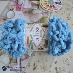 №16-голубой сочи