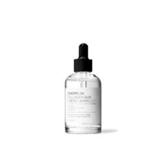 Сыворотка GRAYMELIN Collagen 90% Perfect Ampoule 50ml