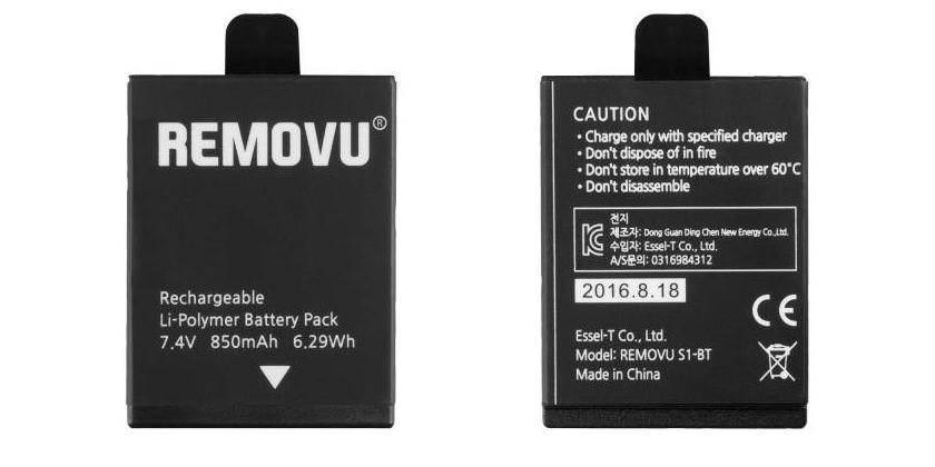 Литий-полимерный аккумулятор для стабилизатора REMOVU S1