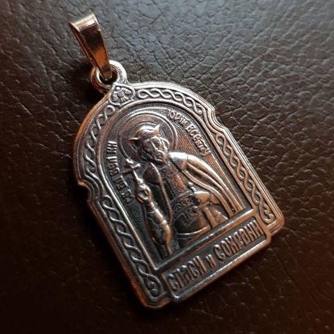 Нательная именная икона святой Юрий с серебрением кулон с молитвой