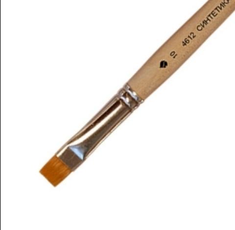 Кисть плоская укороченная  №8, синтетика, ХМ