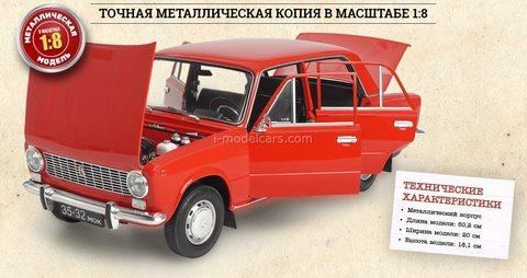VAZ-2101 Zhiguli Lada 1:8 Hachette no. 1-130 complete Kit for assembly