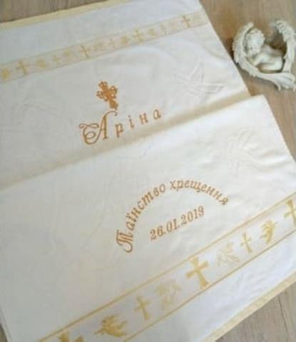 Крестильное полотенце с именем молочное