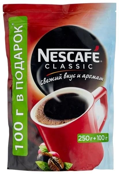 Nescafe CLASSIC  мягкая упаковка 250г+100гр