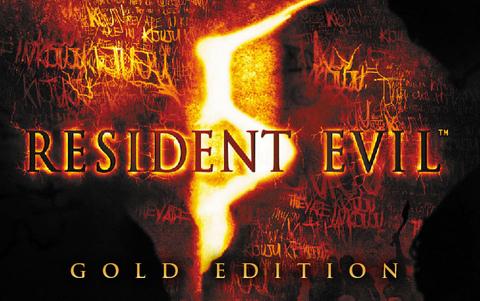 Resident Evil 5 - Gold Edition (для ПК, цифровой ключ)