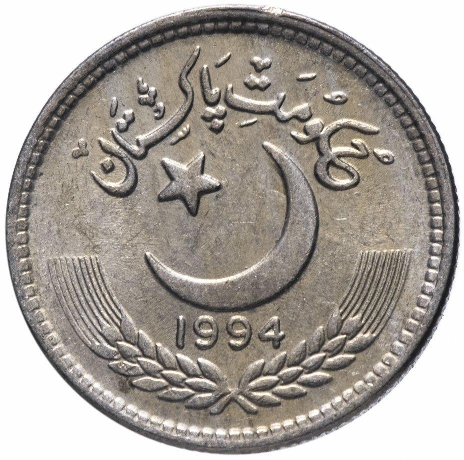 25 пайс. Пакистан. 1994 год. АU