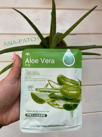 Восстанавливающая, увлажняющая тканевая маска с алоэ вера Rorec Aloe Vera, 30 гр