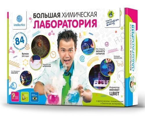 """""""Большая химическая лаборатория"""" набор для экспериментов"""