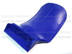 Брызговик амортизатора KRP Yamaha TTR250 Open / Raid синий/