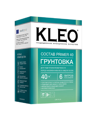 Грунтовка Kleo Primer сыпучая 40г