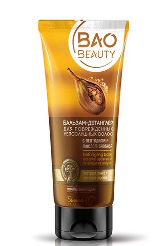 Бальзам-детанглер для поврежденных непослушных волос с пептидами и маслом баобаба серии BAOBEAUTY 200 г