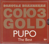 Pupo / The Best (CD)