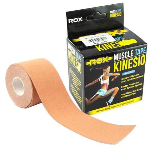 Спортивний пластир Кінезio тейп (Muscle Kinesio tape, KT Tape) BC-5503-7_5 (7,5см х 5м)