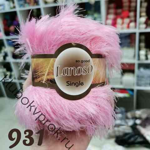 LANOSO SINGLE 931, Светлый розовый