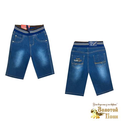 Бриджи джинсовые мальчику (5-10) 210424-B-5522