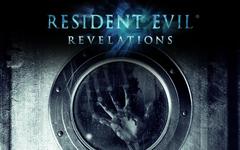 Resident Evil : Revelations (для ПК, цифровой ключ)