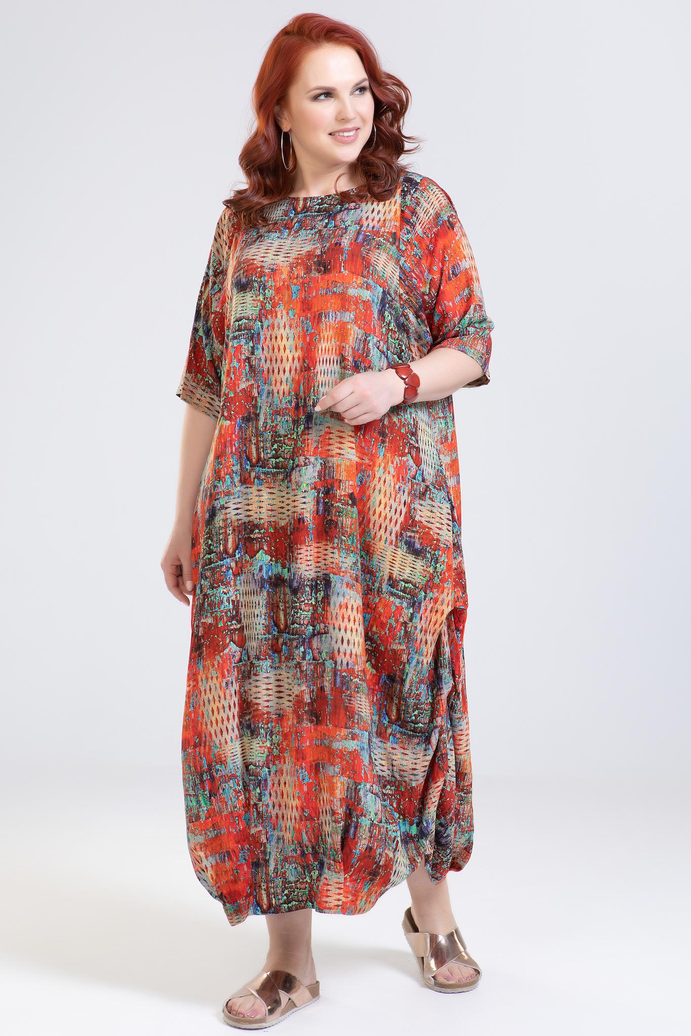 5123  Платье