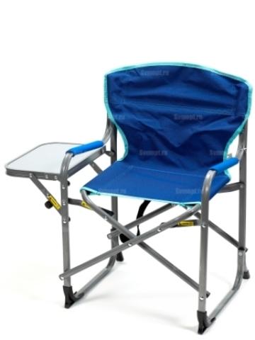 Кресло складное детское SV-C-010