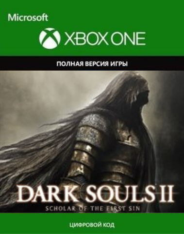 Dark Souls II: Scholar of The First Sin (Xbox One/Series S/X, цифровой ключ, русские субтитры)