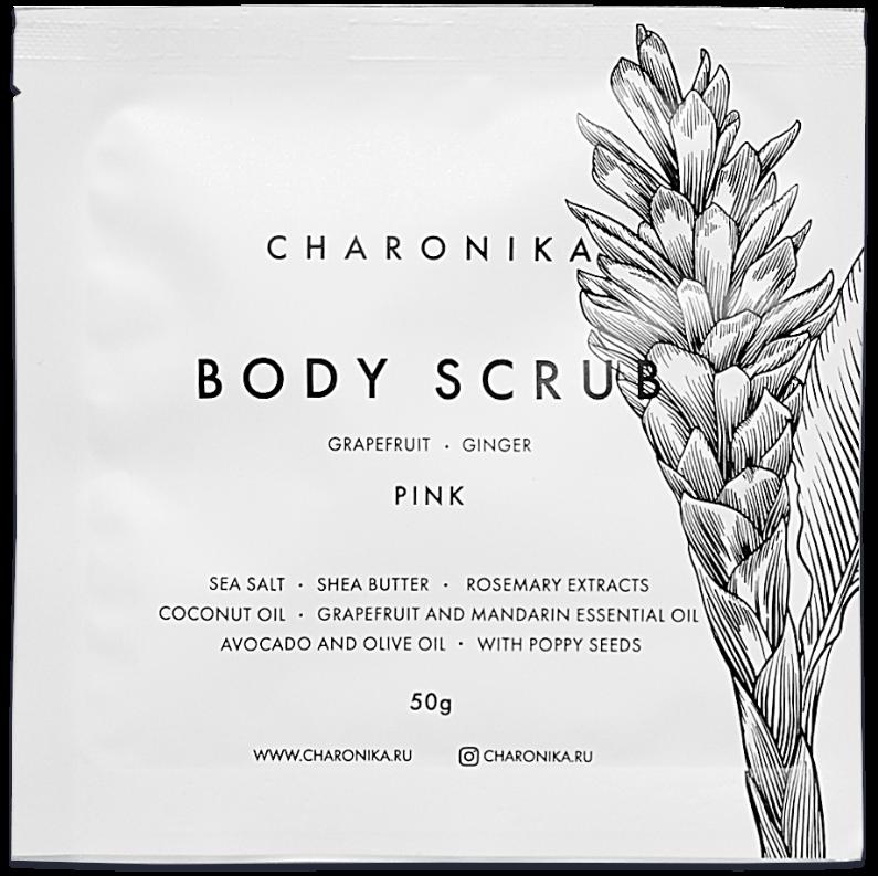 Pink body scrub, 50г
