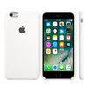 iPhone 5S/SE Silicone Case