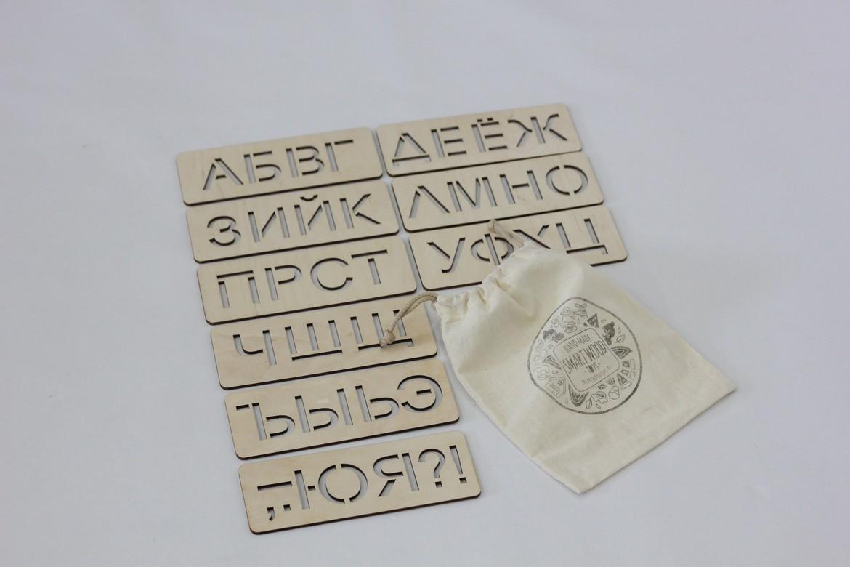 "Трафареты ""Буквы"""
