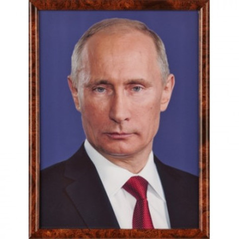 Портрет Путина Владимира Владимировича в рамке 30х40 см