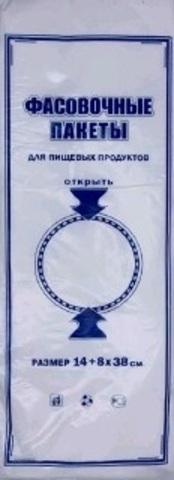 Пакет фасовочный, ПНД 14+8х38 (6) В пластах (С) (арт 45072)